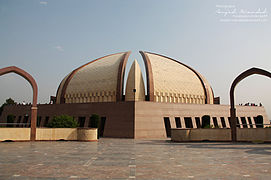 Pakistan monument yet another view by amjad miandad.jpg