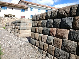 Pachacuti - Part of the ruins of Pachacuti's palace in Cusco