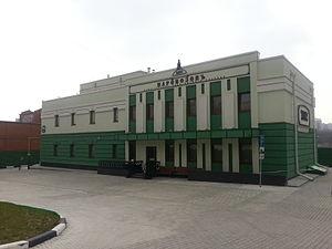 Banya (sauna) - Parovozov, VIP public baths in Novosibirsk