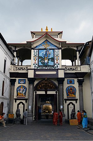 Pashupatinath Temple - The western entrance of main temple courtyard