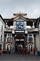 Pashupatinath entrance gate