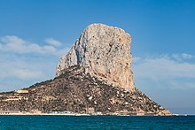 visit calpe natural park with cabissimo