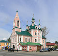 Pereslavl StSimeonChurch P21.jpg