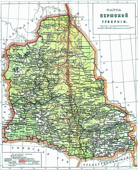 Perm Guvernement Wikiwand