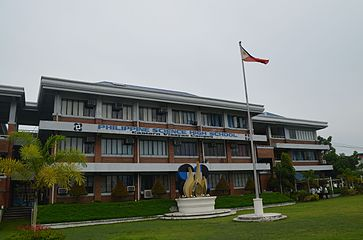 Philippine Science High School - Eastern Visayas Campus 02.JPG