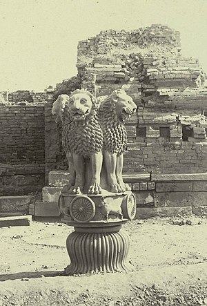 Indian people - Ashoka pillar, erected by Emperor Ashoka in about 250 BC. It has been adopted as emblem of India.