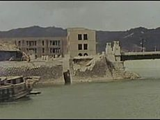 ファイル:Physical damage, blast effect, Hiroshima, 1946-03-13 ~ 1946-04-08, 342-USAF-11071.ogv