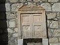 Pietra con iscrizione a Collelongo.jpg