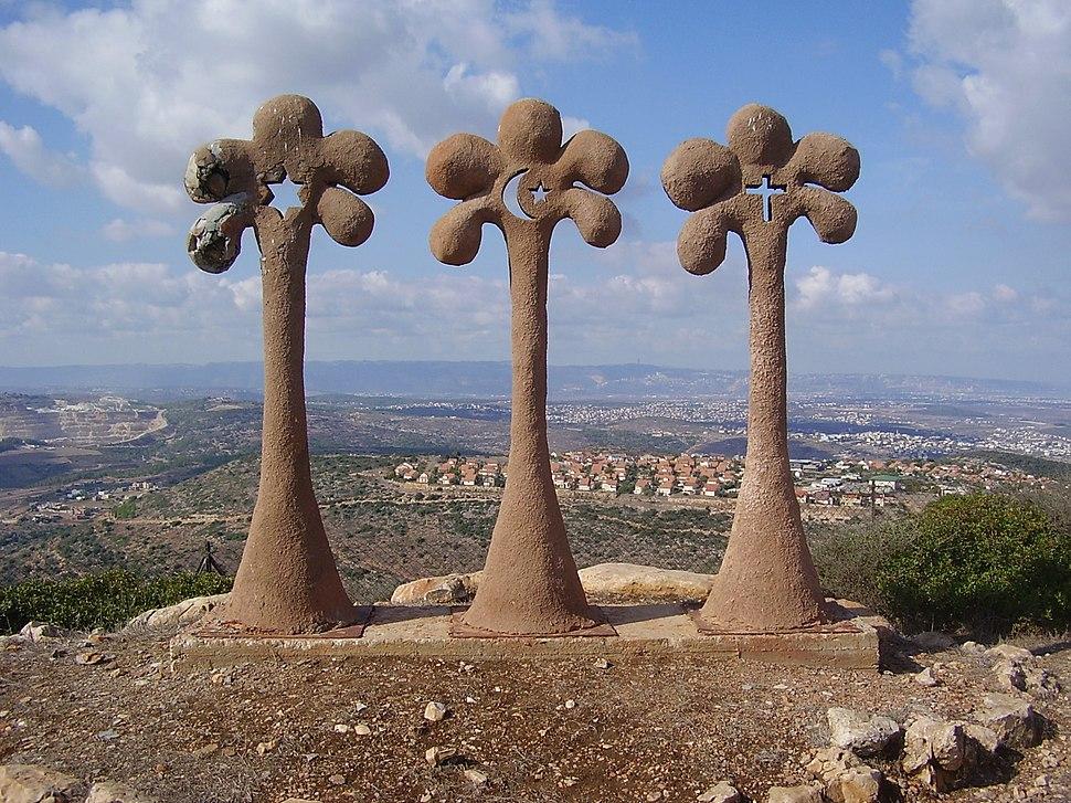 PikiWiki Israel 15132 three religions brotherhood sculpture in kaukab ab