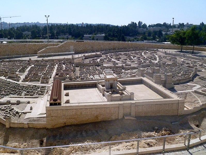 ביקור בגן הפסלים במוזיאון ישראל