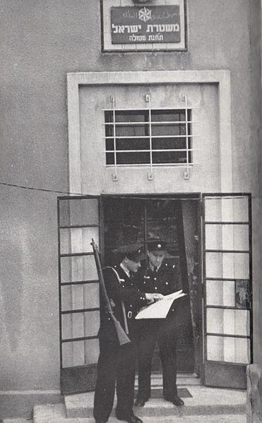 תחנת משטרה במטולה