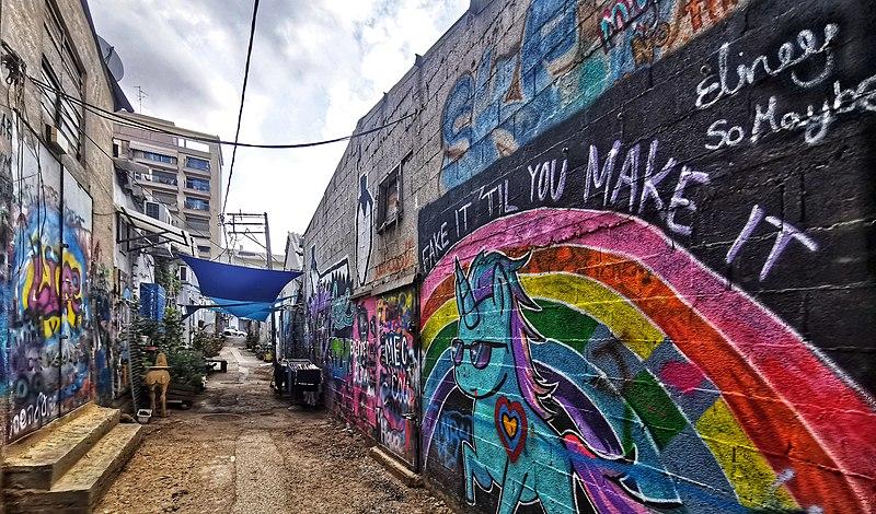 מבנה ברחוב צריפין בתל אביב