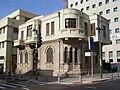 PikiWiki Israel 8322 weis house tel-aviv.jpg
