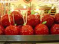 Pommes damour dsc07027.jpg