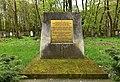 Pomnik Żydów żołnierzy i oficerów poległych w czasie II wojny światowej na cmentarzu żydowskim w Warszawie 2017.jpg