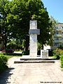 Pomnik ku czci żołnierzy Armii Radzieckiej w Sławnie.jpg