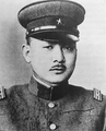 Portrait Tadamichi Kuribayashi.png