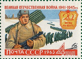 Great Patriotic War (term)