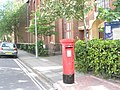 Postbox outside St Peter's Hall, Somers Town - geograph.org.uk - 807312.jpg