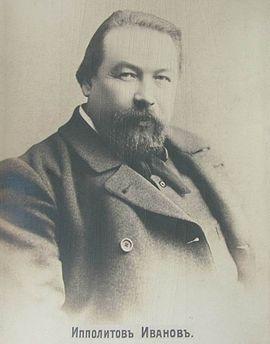 Postcard-1910 Ippolitov-Ivanov.jpg