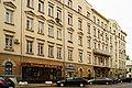 Povarskaya Street 29-36.jpg