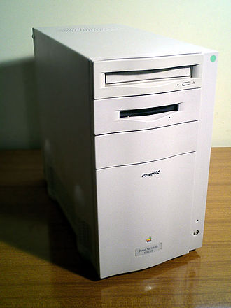 Power Macintosh 7200 - A Power Macintosh 8200, the 7200 in an 8500 case