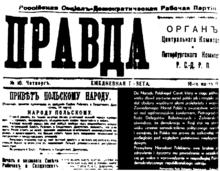 Pravda Russian 79