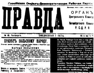 https://upload.wikimedia.org/wikipedia/commons/thumb/d/df/Prawda.16.3.1917.png/330px-Prawda.16.3.1917.png