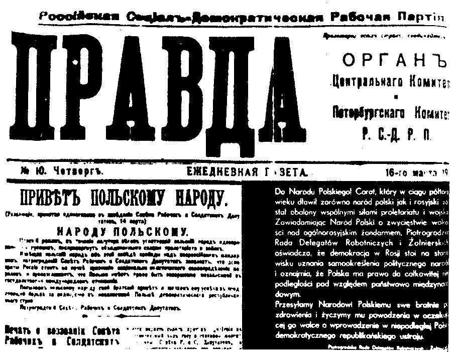 Prawda.16.3.1917