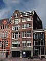 Prinsengracht 783.JPG