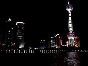 File:Pudong.ogv