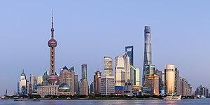 Pudong Shanghai November 2017 panorama.jpg