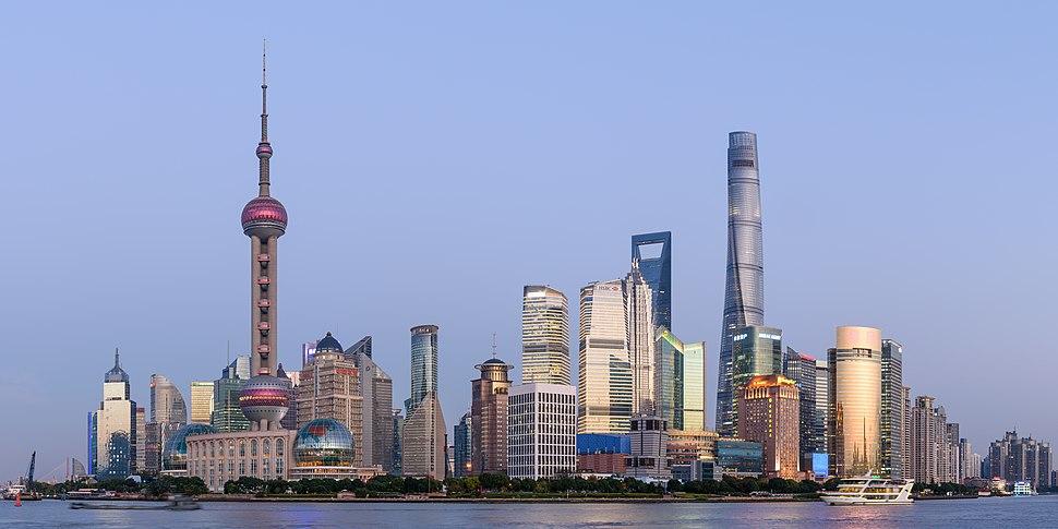 Pudong Shanghai November 2017 panorama