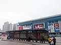 Puning Clothing Mall at Feb 2014.jpg