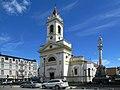 Punta Arenas Cathedral (49733911318).jpg