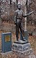 Pushkin statue.jpg