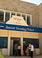 Qasrook Secondary School, Dohuk 01.jpg