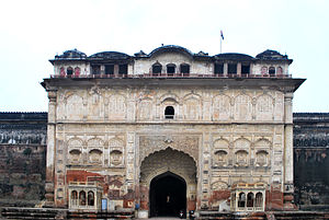 Patiala State - A gate of the Qila Mubarak in Patiala, built in the 18th century.