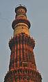 Qutb Minar 039.jpg