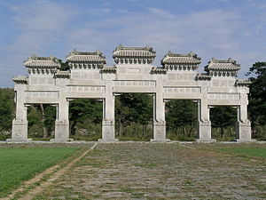 Western Qing tombs - Western Qing Tombs