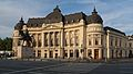 RO B - Palatul Fundației Regale Carol I.jpg