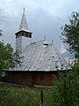 RO MM Remecioara wooden church 5.jpg