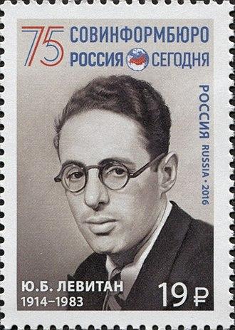 Yuri Levitan - Levitan on a 2016 Russian stamp