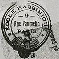 Rabbinical School Vacquelire Street Paris (15475312168).jpg