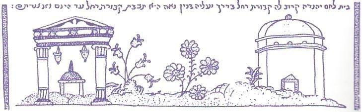 Rachel's Tomb 1598
