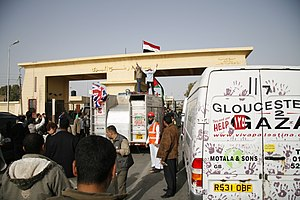 English: Rafah border crossing - British aid c...