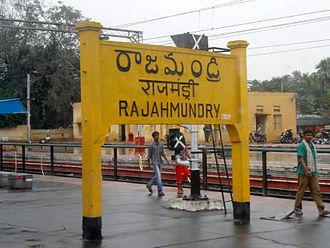East Godavari district - Rajahmundry Railway station is an Important Train Station