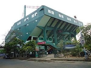Rajiv Gandhi Indoor Stadium - Image: Rajiv Gandhi Indor Stadium Side View