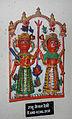 Ramu-Keval Devi, folk art, Bharatiya Lok Kala Museum, Udaipur, India.jpg