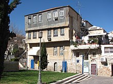 Rebecca Levy House, Even Yisrael.jpg